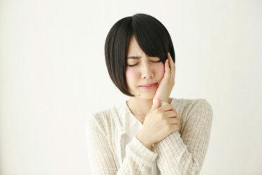 うつ病の人も歯はがんばってケアしてほしい