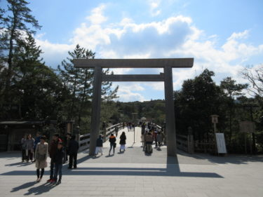 新元号『令和』発表の日に伊勢神宮をお参りしてきたので、参拝作法をまとめます。