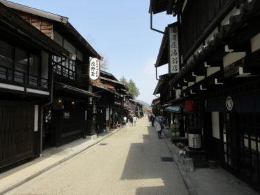 奈良井宿のお土産はここで買うべき!『漆アート 花筏』