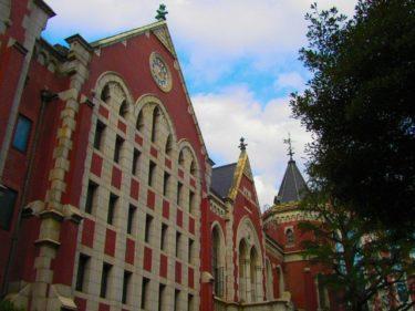 9月から受験勉強を始めても慶應義塾大学に合格できます。ソースは俺。